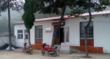 Wafangtai Village Fraternal Health Station, Chatou Town,