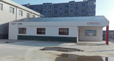 Xutong Village Fraternal Health Station, Huangcheng Town, Anping
