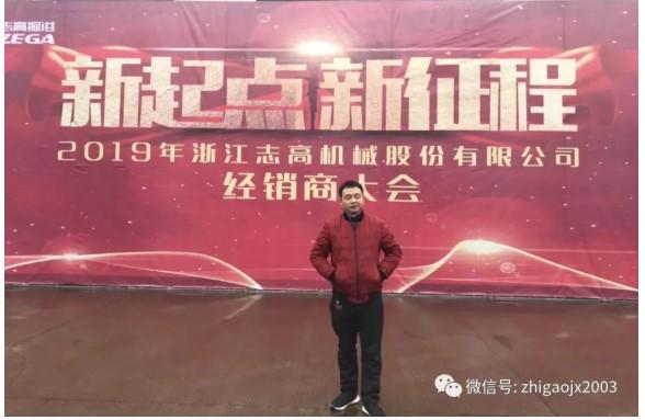 优秀经销商访谈录(三)_亚搏体育APP网站